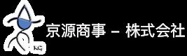 京源商事 – 株式会社
